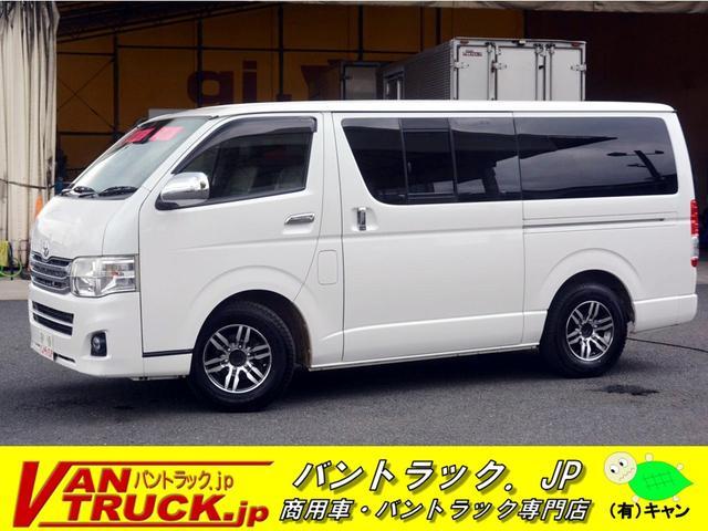 トヨタ ロング スーパーGL ガソリン ナビ 小窓 バックアイ 3型