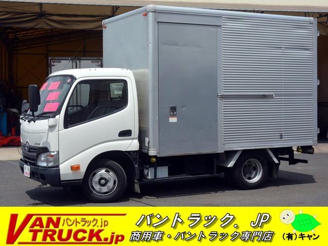 トヨタ 10尺 アルミバン 2t積 サイドドア ラッシング2段