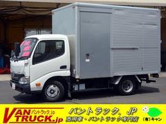 ダイナトラック10尺 アルミバン 2t積 サイドドア ラッシング2段