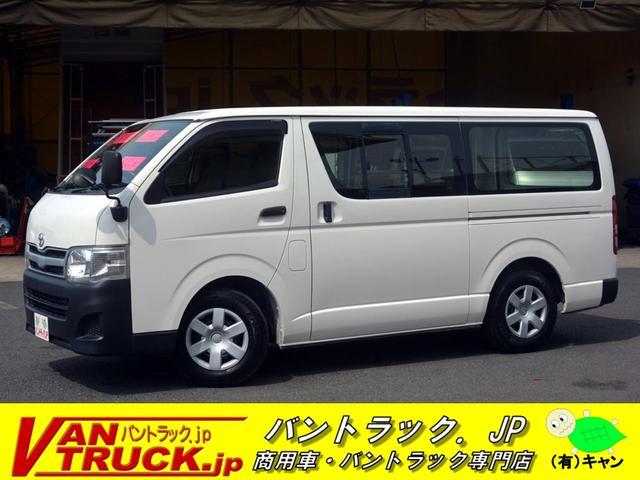 トヨタ ロング DX 5ドア ガソリン車 6人乗 ETC 小窓 3型