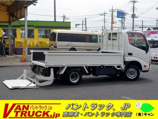 トヨタ 10尺 平ボディー ガソリン 1.5t アームリフト