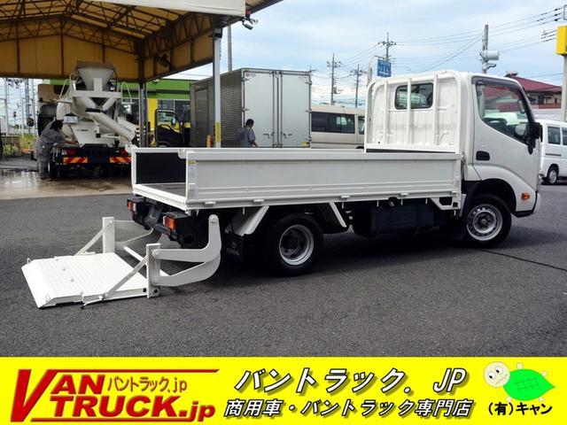 トヨタ 平ボディー ジャストロー ガソリン 1.5t積 アームリフト