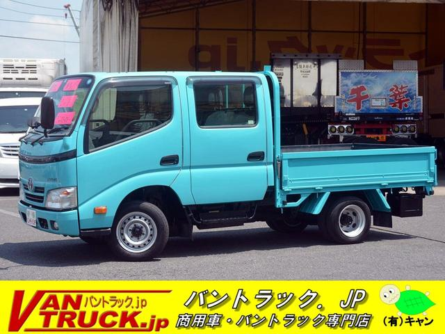 トヨタ 平ボディー ダブルキャブ ジャストロー 1.2t 6人乗