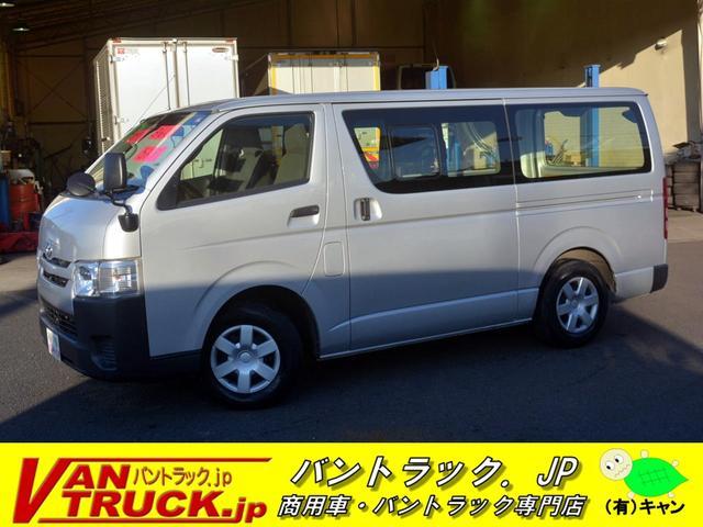 トヨタ レジアスエースバン ロングDX 5ドア ガソリン 6人 ナビ ETC 4型 社外ナビ 小窓 ワンオーナー 新車時保証書 レベライザー