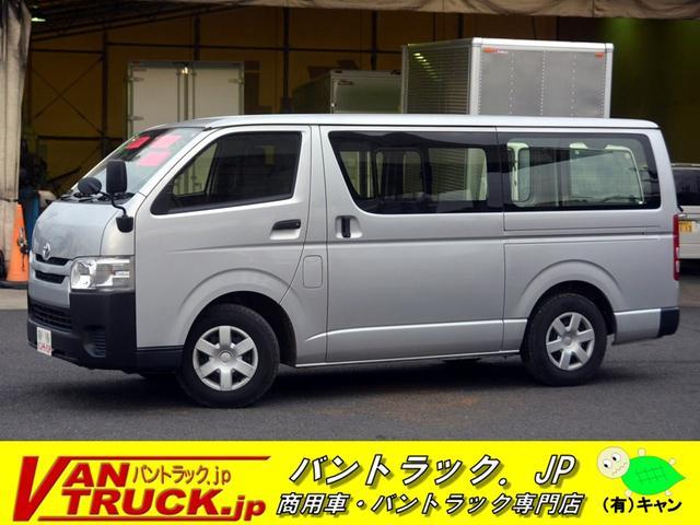 トヨタ レジアスエースバン ロングDX 5ドア ガソリン 6人 ナビ ETC 4型 レベライザー 小窓 ワンオーナー