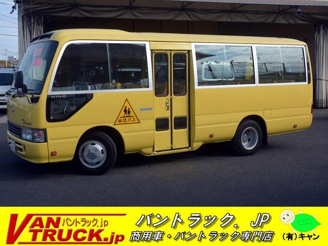 日野 幼児バス 大人3人 幼児39人 手動ドア 乗降中表示 5速MT ディーゼル車 折り戸式手動ドア クーラー ヒーター バックカメラ