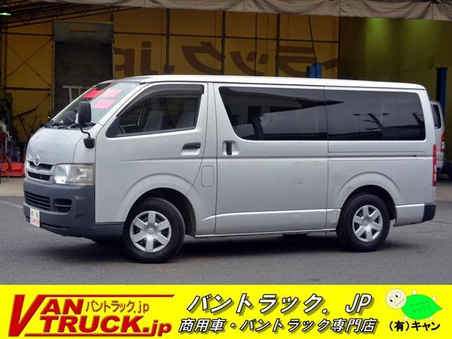 トヨタ ロングDX 5ドア 3人 ガソリン車 ETC プライバシー
