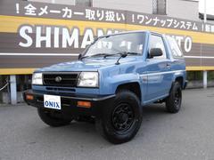 ロッキーリメイク ガソリン 4WD