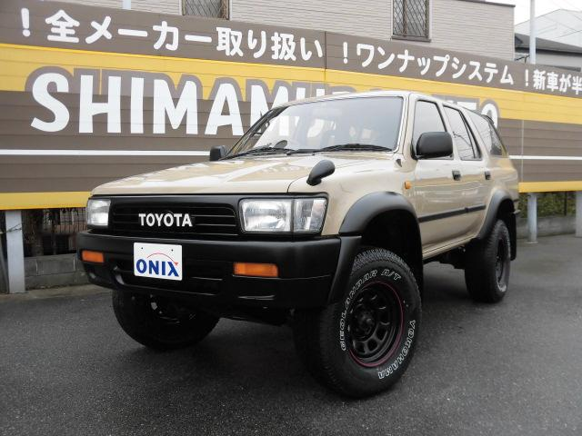 トヨタ SSR-G  Reメイク 新品ホイール&タイヤ ガソリン