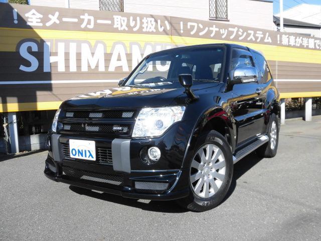 三菱 ショート スーパーエクシード 黒革 ROAR MIVEC