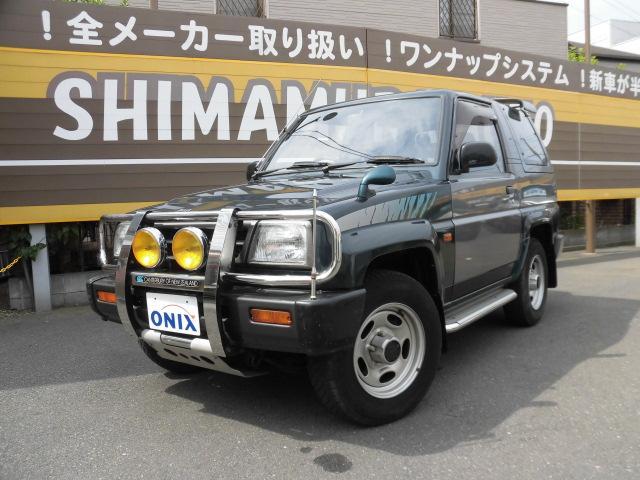 「ダイハツ」「ロッキー」「SUV・クロカン」「埼玉県」の中古車