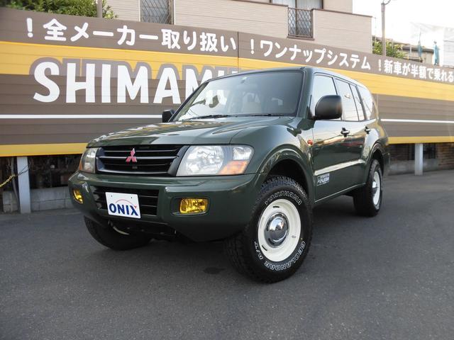 三菱 ロング ZR カスタム ナロー リメイク