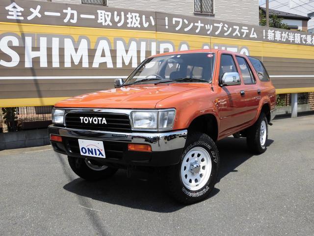 トヨタ SSR-X リメイク ガソリン ワンオナ