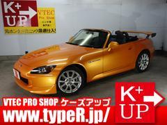S2000ベースグレード 新車オーダーカラー HDDナビ 社外ウィング