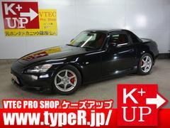 S2000ベースグレード モデューロマフラー 純正ハードT 社外車高調