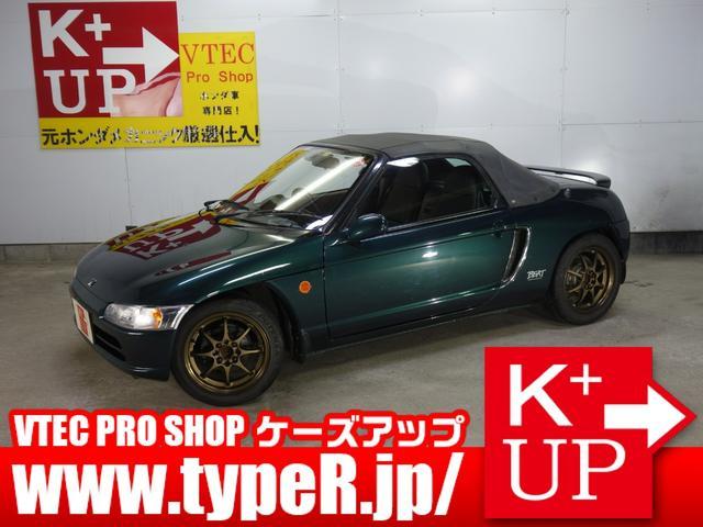 「ホンダ」「ビート」「オープンカー」「埼玉県」の中古車