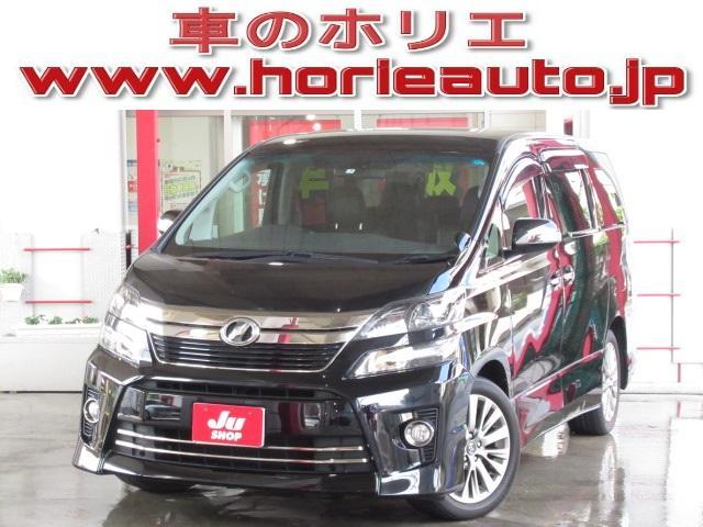 トヨタ 2.4Z ゴールデンアイズ ツイン純正8ナビ両側電動Rゲート