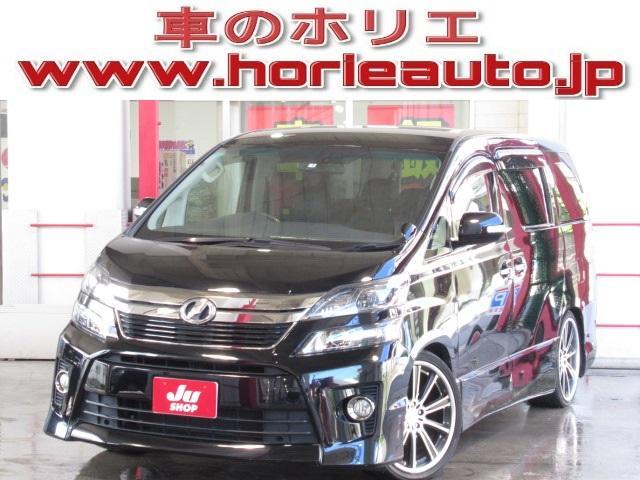 トヨタ 3.5ゴールデンアイズ 1オナ社外8型ナビ後席フリップ両側P