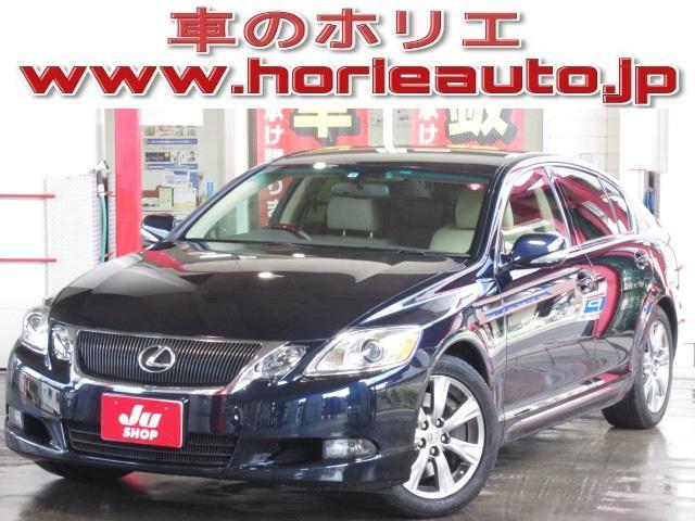 Used Lexus Gs 350 >> Lexus Gs Gs350 Version I 2008 Navy M 57 961 Km