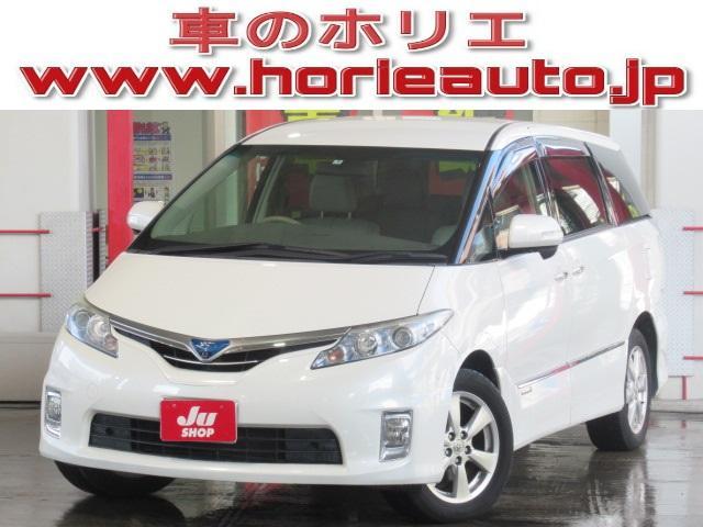 トヨタ エスティマハイブリッド G レザーPKG 1オナMOPナビ後席フリップ本革電動暖席