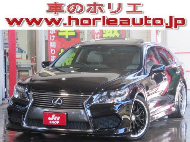 「レクサス」「LS」「セダン」「埼玉県」の中古車