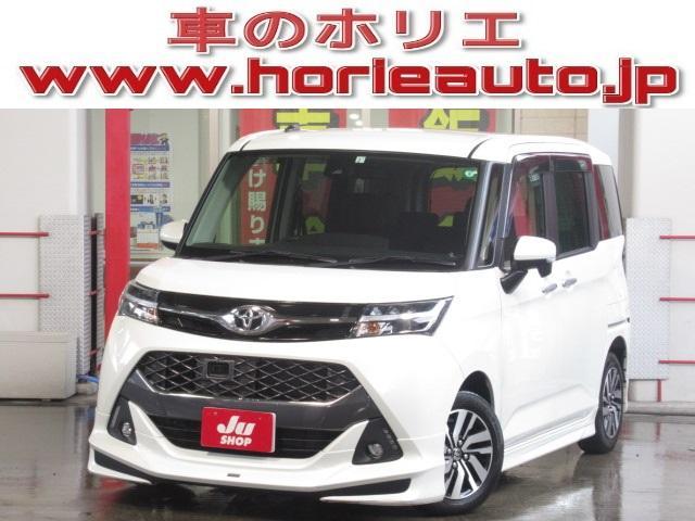 トヨタ カスタムG-S 1オナ純正9型ナビMODELLISTAエアロ