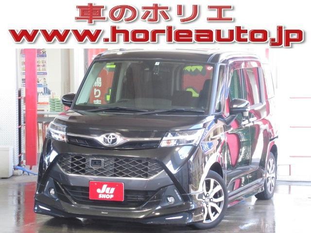 トヨタ カスタムG-T 1オナ純正9型ナビMODELLISTAエアロ