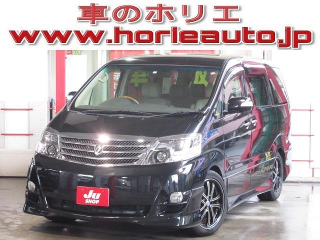 トヨタ ASプライムセレクション 純正HDD地デジ後席フリップ両側P