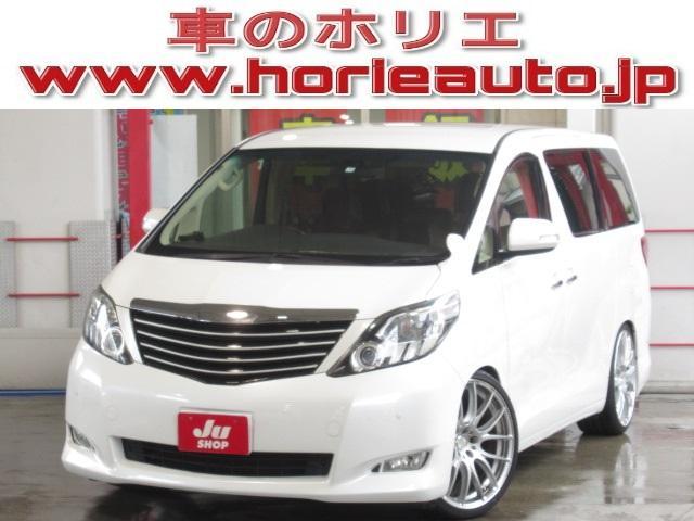 トヨタ アルファード 350G 1オナALPナビ/10型FDM車高調RAYS21