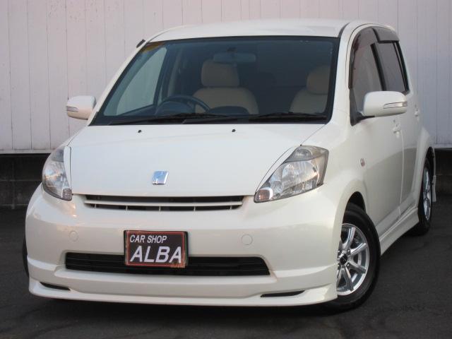 トヨタ X アドバンスドエディション エアロ アルミ HDDナビ
