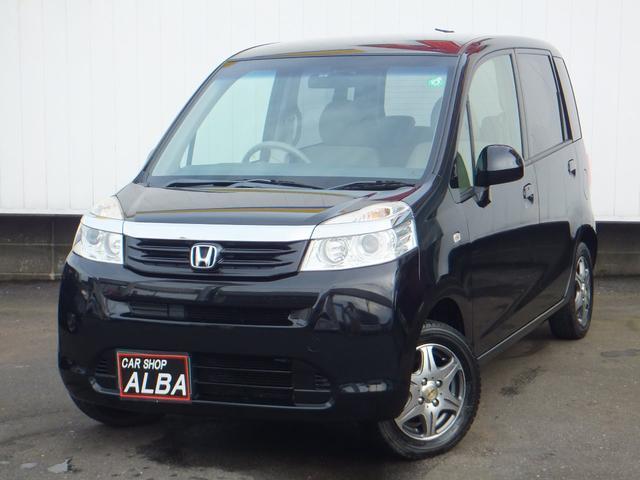 ホンダ G特別仕様車 HIDスマートスペシャル メモリーナビ Bカメ