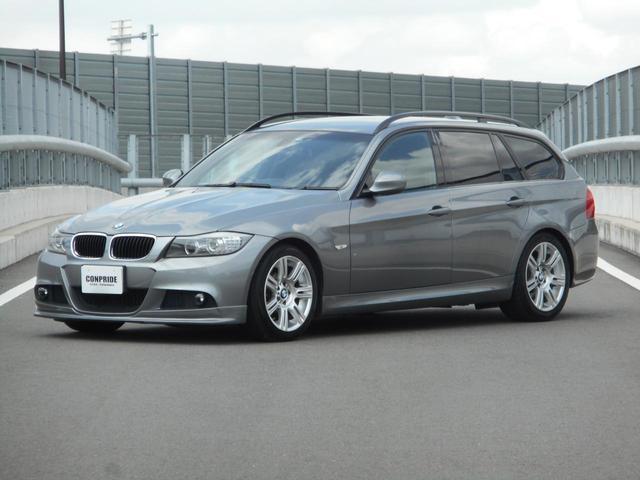 BMW 320iツーリング Mスポーツパッケージ ナビ 地デジ