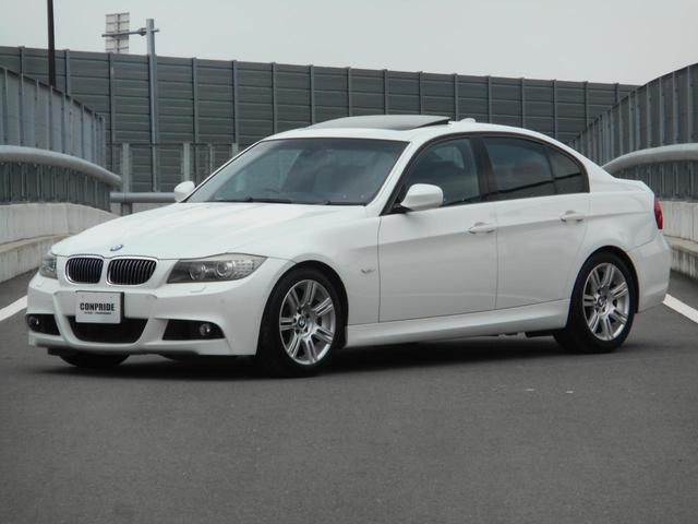 BMW 335i Mスポーツ サンルーフ