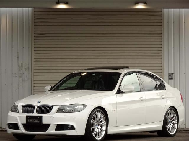 BMW 3シリーズ 335i Mスポーツパッケージ 後期モデル サンルーフ 黒革 HDDナビ パークディスタンスコントロール パワーシート シートヒーター クルーズコントロール コンフォートアクセス キセノンヘッドライト