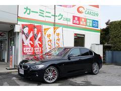 BMW320dエクスクルーシブスポーツ 限定車 Mパフォーマンス
