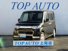 タントカスタムX LTD ナビ ETC 電動スライド 1年保証付