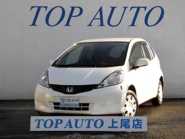 フィット(ホンダ) 13G 中古車画像