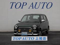 ミラジーノミニライトスペシャル メモリアルエディション 4WD