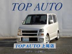 ワゴンRRR−DI ターボ 無修復歴車