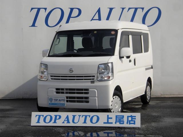 日産 GXターボ ハイルーフ エマージェンシーブレーキ 1年保証付