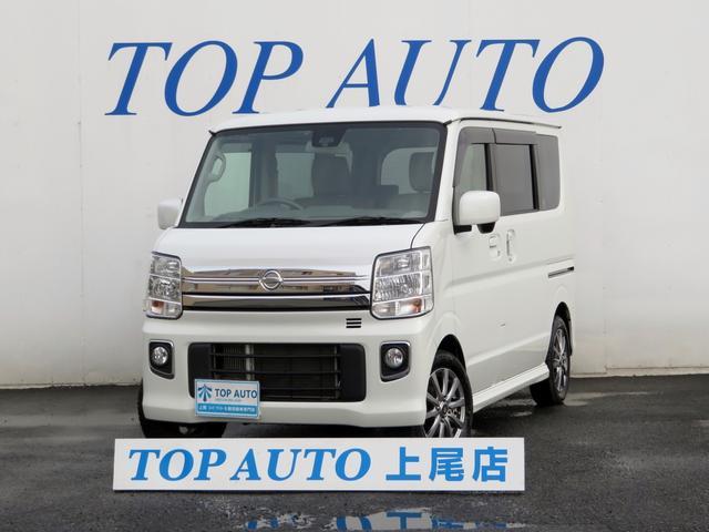 日産 E ターボ 4WD レーダーブレーキサポート 1年保証付