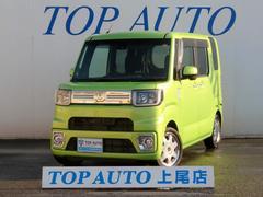 ウェイクGターボSAII 4WD ナビ ETC LEDライト 保証付