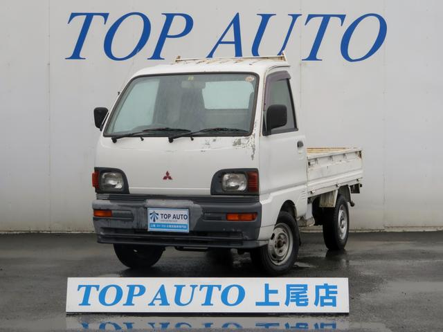 三菱 ミニキャブトラック Vタイプ 4MT 無修復歴車 (検31.3)