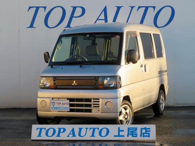 三菱 ミニキャブバン CL ハイルーフ CD ETC 保証付 (なし)