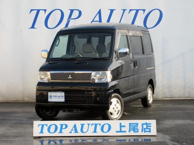 三菱 タウンボックス RXターボ ワンオーナー キーレス CD ...