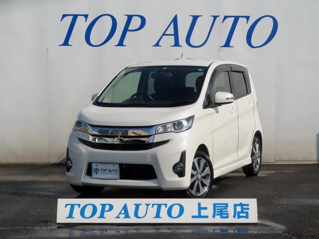 三菱 T ターボ ナビ TV バックカメラ ETC 保証付