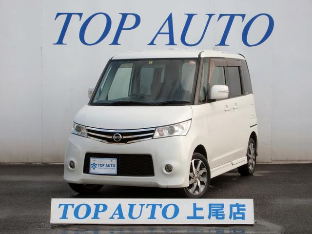 日産 ハイウェイスター 4WD ナビ TV ETC無修復歴 保証付