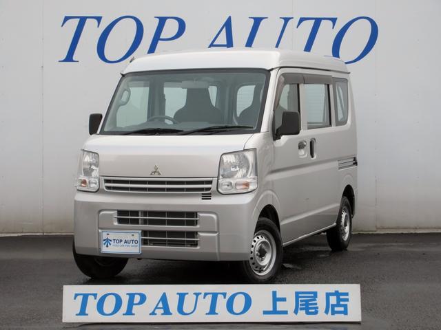 三菱 M ハイルーフ 4WD ナビ TV 保証付