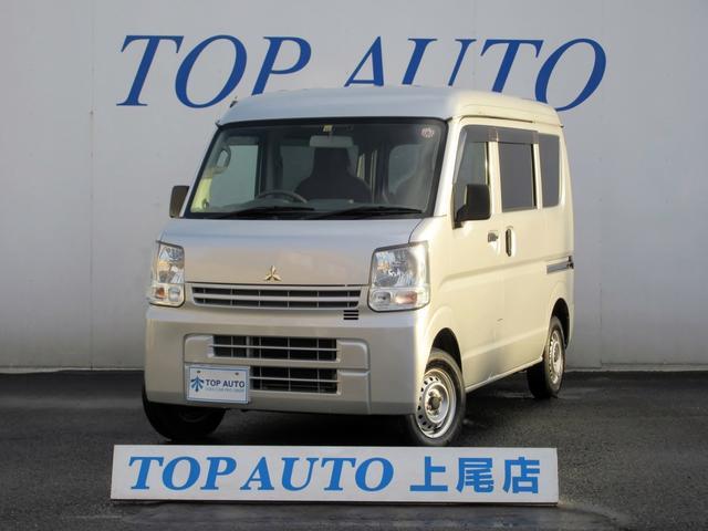 三菱 M ハイルーフ 5AGS ETC 保証付
