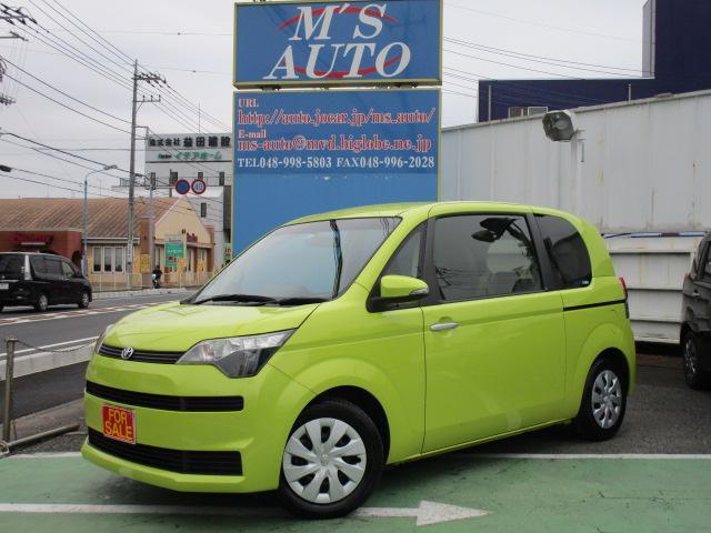 トヨタ G ナビ 自動ドア Iストップ 横滑り防止 キセノン